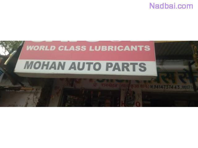 Mohan Auto Parts Nadbai