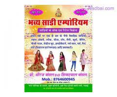 Bhavya Saree Emporium