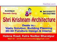 Shri Krishnam Architecture