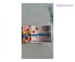 Prakash Medical Store Nadbai