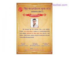 Basic Jyotish Classes