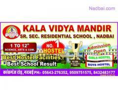 Kala Vidhya Mandir residential school Nadbai Bharatpur