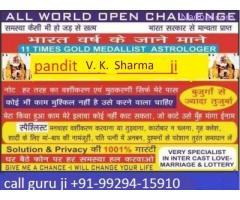 Vashikaran Mantra Specialist Baba Ji +919929415910
