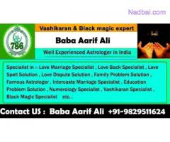 husband-wife problem solutions +919829511624