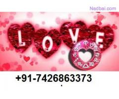 << LOVE  >> Problem Solution Specialist  Aghori Baba 7426863373
