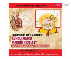 +91-9549811741 online (love( guru advice