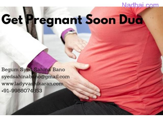 Get Pregnant Soon Dua by Clearing All Problems