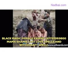 #Black magic expert and curse witchcraft specialist +27737053600 +27737053600