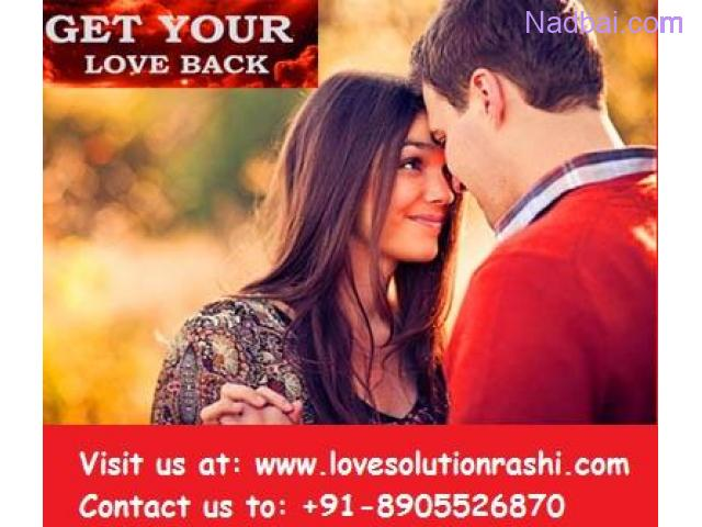 Extra Marital Affairs Problems Astrologer in India by Love Solution Rashi