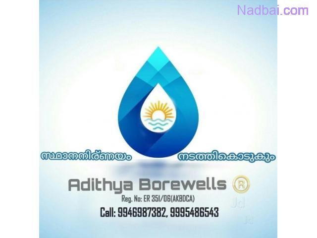 Best Borewell Drilling Contractors in Alappuzha Pathanamthitta Kollam