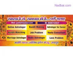 Jyotish Toll Free Number = 918696743637 = Astrologer Yogesh Vyas Jaipur