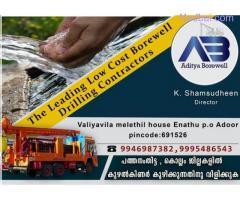 Best Borewell Drilling Contractors in Alappuzha Pathanamthitta