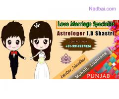 Love Marriage Specialist in USA