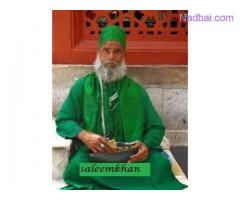 **Islamic Prayer to Get Husband Love +91-9672378978*** *