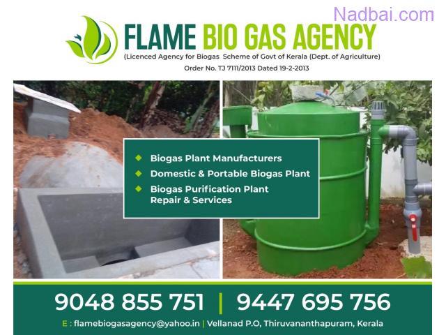Best Portable Biogas Plant Manufacturers in Trivandrum Kollam Attingal Kattakada