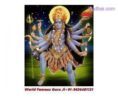 Online astrologer By Love Spells GuruJI+91-9636481131
