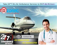 Avail Most Reliable Emergency Air Ambulance Services in Bagdogra by Medivic