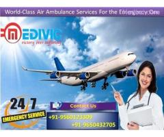 Now Take Budget-Friendly Emergency Air Ambulance in Bangalore by Medivic