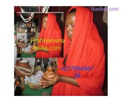 Powerful Lost Love spells that work~ African Love Spell Caster+27789456728