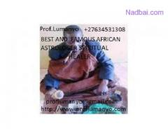 World's No.1 Lost Love Spells caster and Black Magic master +27634531308