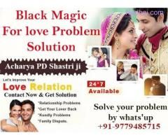 Love Problem Solution By Love Guru - +91-9888403090 - Love Vashikaran Specialist