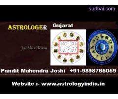 No.1 Astrologer - +919898765059 best Jyotish Ahmedabad | Astrologer Mahendra