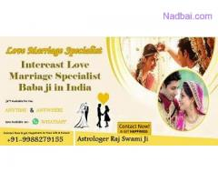 World Famous Astrologer Raj Swaami Ji, Pay After Work