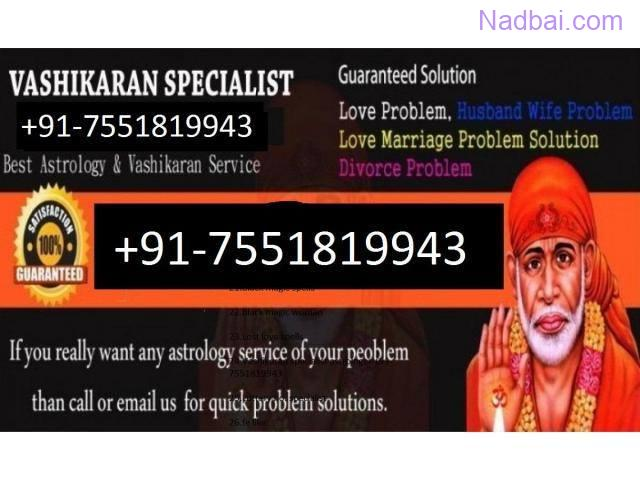 Business Job problem solution baba ji +91 7551819943 in Canada