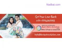 Get your love back in Pune