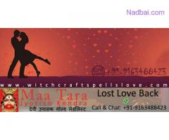 Lost Love Back By Vashikaran In Delhi