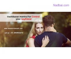 Love Solution Rashi | Strong Vashikaran Mantra to control boyfriend