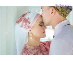 INSTANT MARRIAGE AND FERTILITY SPELLS THAT WORK_USA. +256783219521