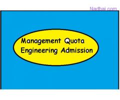 Admission in RV College of Engineering