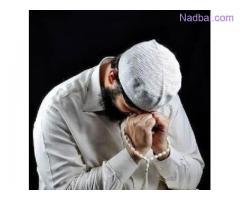 Apna pyar ko wapas pane ka wazifa +91-8890083807 in uk