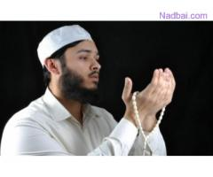 Bring/Get my Boyfriend Back By Wazifa & Dua ~$+91-8890083807$~