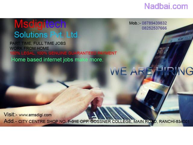 Home based jobs in ranchi