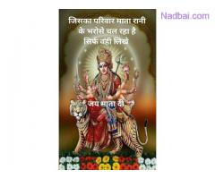 Free Astrology On Phone 8569952940 In Mumbai by Sk Swami Ji