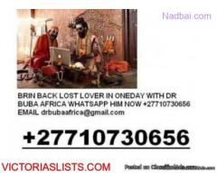 WITCH DOCTOR, LOVE SPELLS, MARRIAGE SPELLS, SPELL CASTER, +27710730656