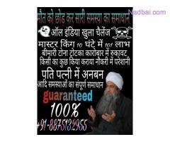 Horoscopes - Tarot Assam - Free Classified Ads
