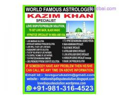 Amal to attract husband/wife +91-9813164523