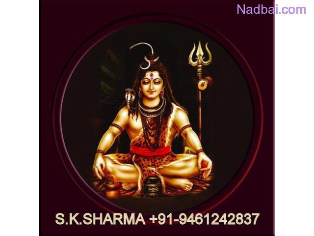 bangalore ( BHAAGHI )+91-9461242837 black magic expert baba ji in austria