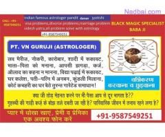 Online__91-9587549251~intercast love marriage specialist baba ji in Jabalpur