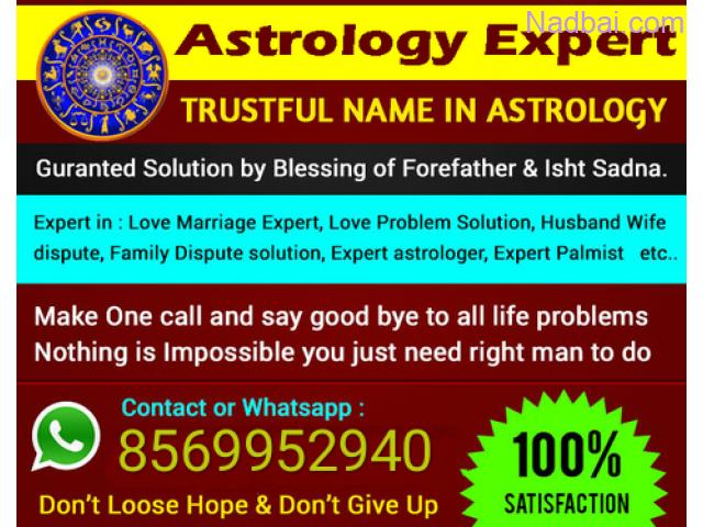 #FREE Astrology On Phone 8569952940 By Pandit Sk Swami Ji