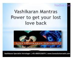 Love Solution Rashi | Vashikaran Specialist Astrologer