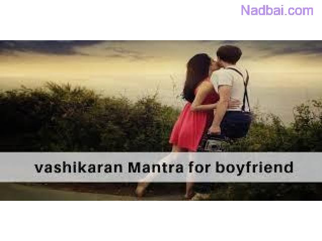 Love Solution Rashi | Love Problems Solutions Specialist Astrologer