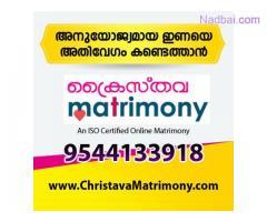 Kerala Christian Matrimony | ChristavaMatrimony