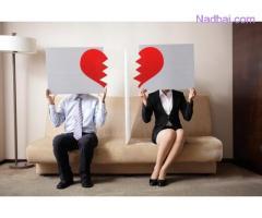Break Up Spells - Break Them Up and Return My Lover Spell