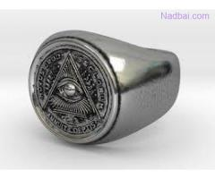 powerful magi ring that gives wealth+27606842758