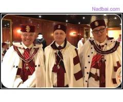 [[[[+27734818506]]]]   how to join 666 illuminati secret brotherhood