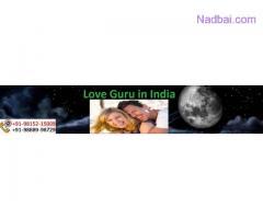 Free Love Guru in India